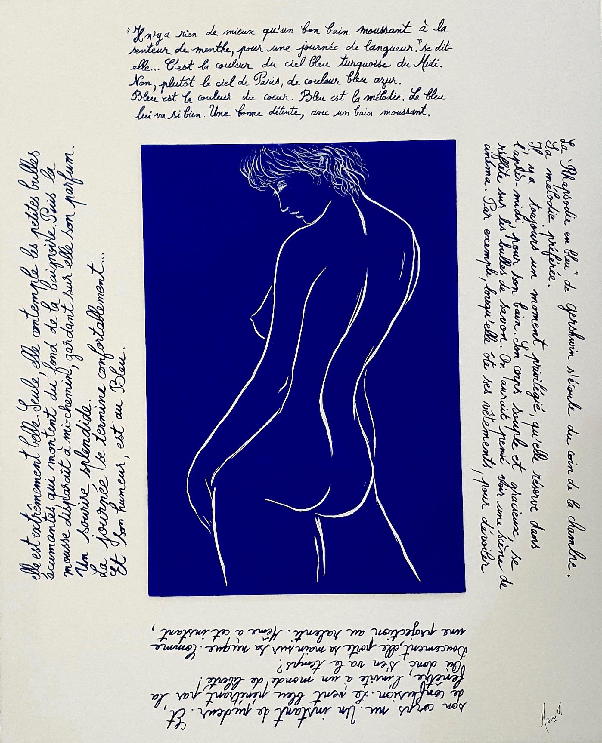 MAMI /  Images et Poésie, Bain Moussant Bleu : 40 F (100 X 81 cm )