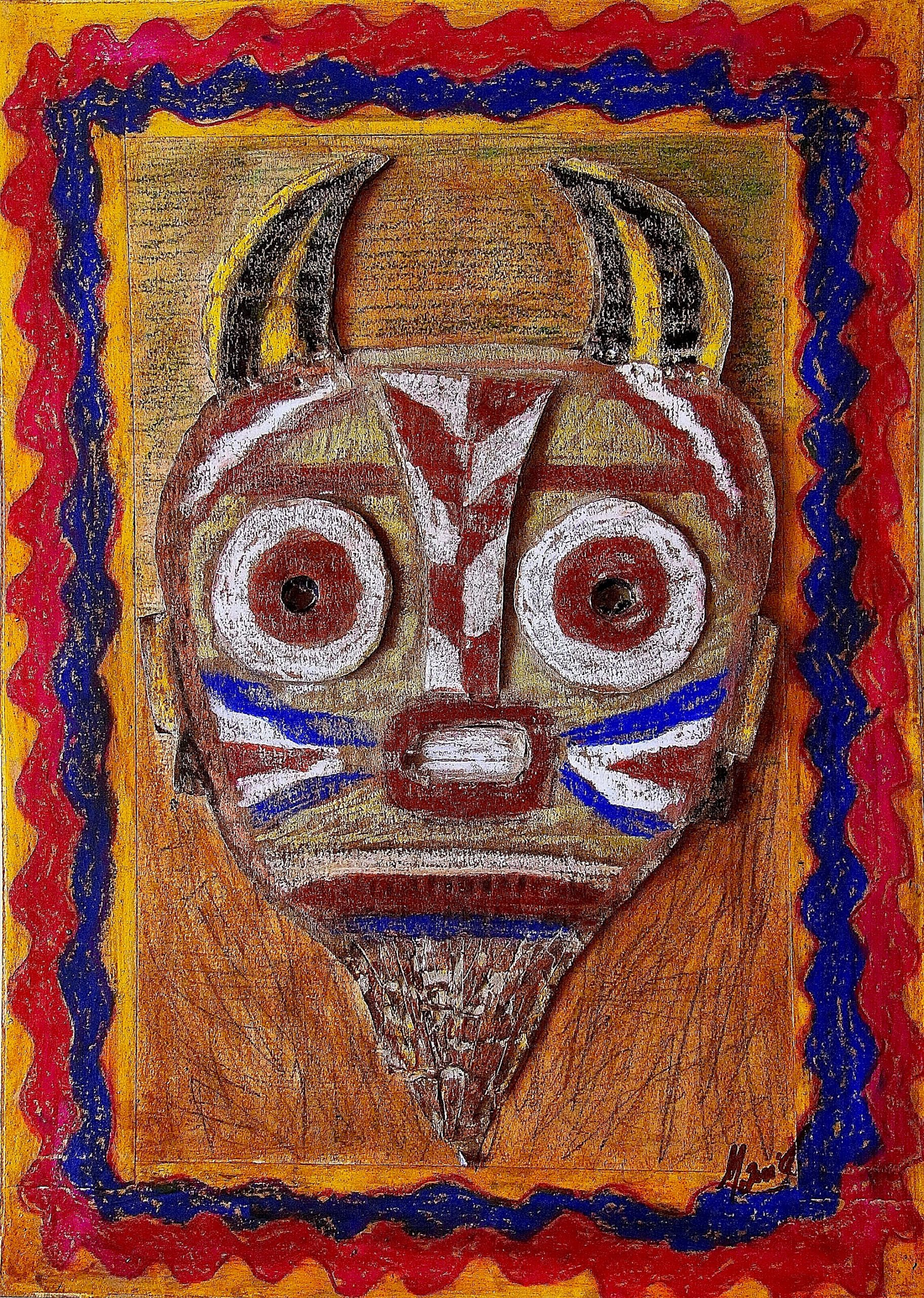 MAMI / Images et Poésie, African Dream