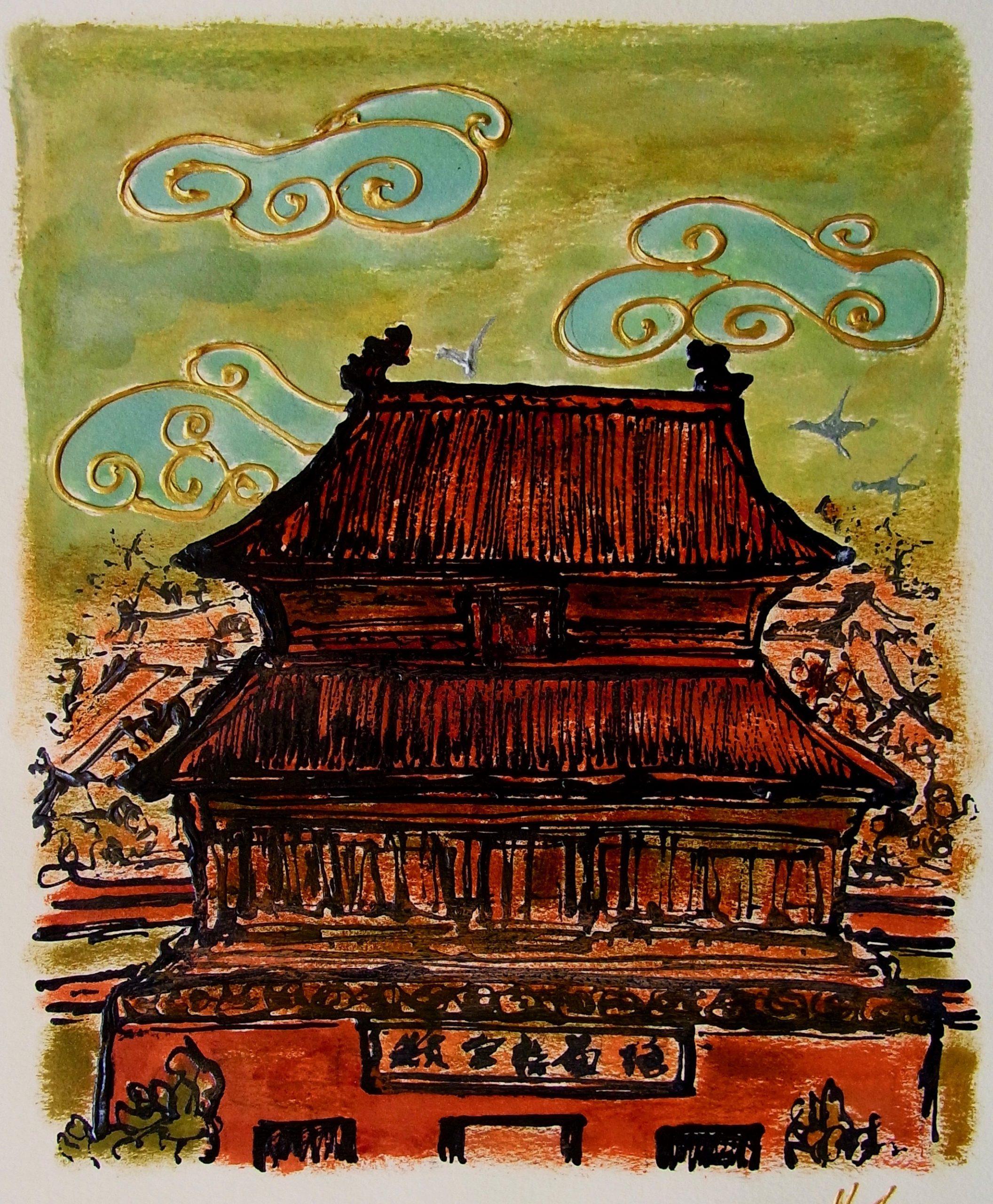 MAMI /  Images et Poésie, Merveilles de Chine